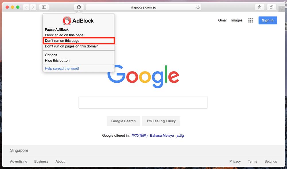 كيفية تعطيل AdBlock على Chrome أو Safari أو Firefox أو Edge أو Opera